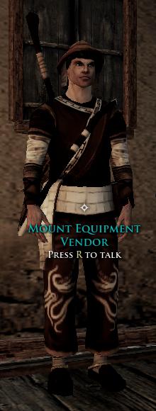 MountEquipmentVendorImage